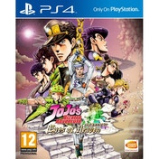 JoJo's Bizarre Adventure Eyes Of Heaven Game PS4