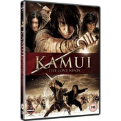 Kamui The Lone Ninja DVD