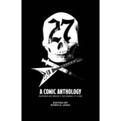 27 A Comic Anthology Hardcover