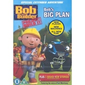Bob The Builder Bob's Big Plan Special DVD