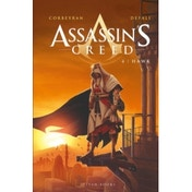 Assassin's Creed Hawk Graphic Novel