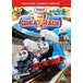 Thomas & Friends: The Great Race Movie DVD - Image 2