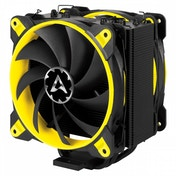 ARCTIC Freezer 33 eSports Edition Processor Cooler Yellow
