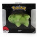 Pokemon Legacy - Sleeping Chikorita 8 Inch Plush - Image 2