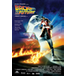 Back to the Future - One-Sheet Maxi Poster - Image 2