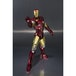 Iron Man Mark VI and Hall of Armor Set (Marvel) Bandai Tamashii Nations Figuarts Figure - Image 8