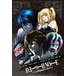 Death Note - Group #1 Small Poster - Image 2