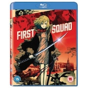 First Squad Blu Ray