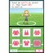 Walk With Me! Includes Two Activity Meters Game DS - Image 2