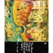 The New Penguin Atlas of Medieval History by Colin McEvedy, David Woodroffe (Paperback, 1992)
