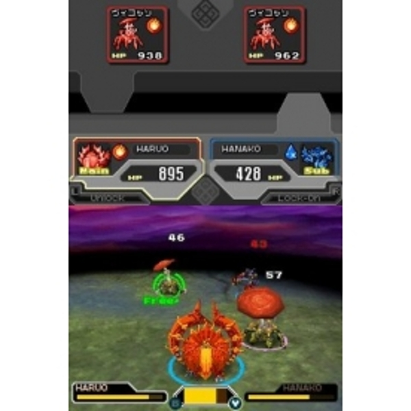 Spectrobes Beyond The Portals Game DS - Image 2