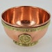 Pentagram Copper Bowl (Small) - Image 2