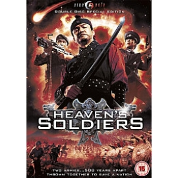 Heaven's Soldiers DVD