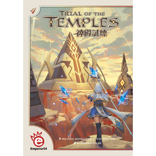 Trial of the Temples Board Game
