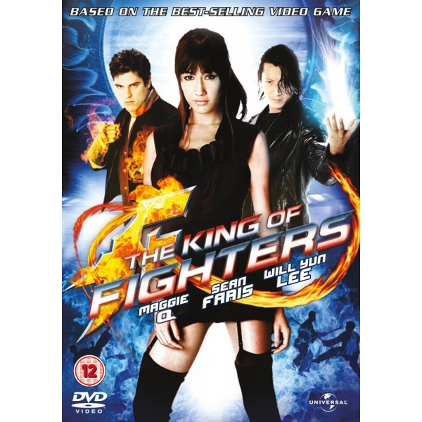 The King Of Fighters DVD