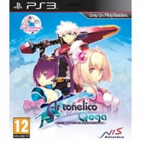 Ar Tonelico Qoga Knell Of Ar Ciel Game PS3