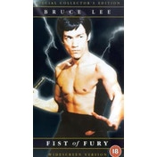 Fist Of Fury 1993 DVD