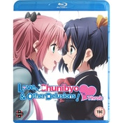 Love, Chunibyo and Other Delusions! Heart Throb Blu-ray