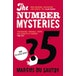 The Number Mysteries : A Mathematical Odyssey Through Everyday Life - Image 2