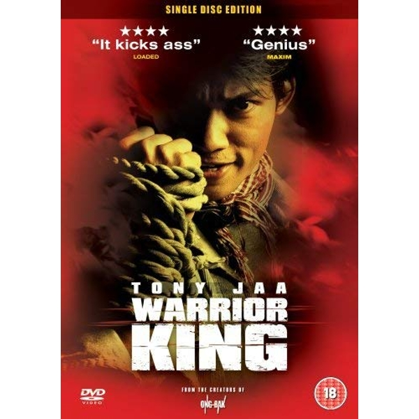 Warrior King DVD