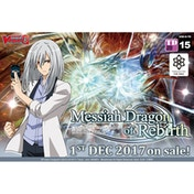 Cardfight!! Vanguard TCG Messiah Dragon Of Rebirth Trial Deck
