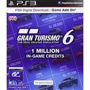 Gran Turismo 6 (GT6) PSN Card For 1 Million Credits PS3