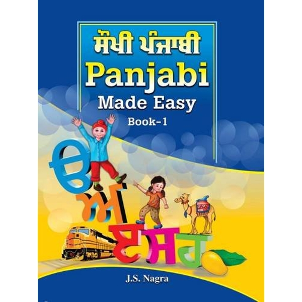 Panjabi Made Easy: Book 1 by Jagat Nagra (Paperback, 2017)