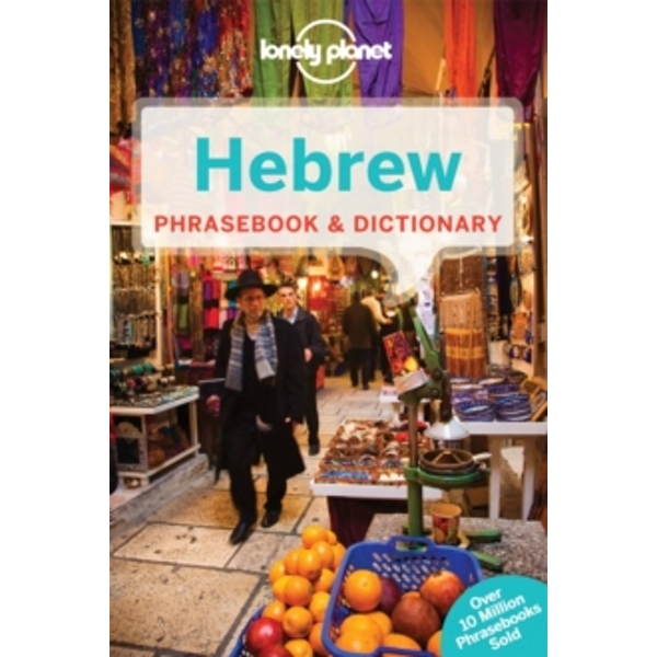 Lonely Planet Hebrew Phrasebook & Dictionary by Lonely Planet (Paperback, 2013)