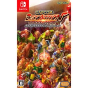 Capcom Belt Action Collection Nintendo Switch Game (#)