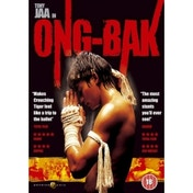 Ong Bak 2 Disc Special Collector's Edition DVD