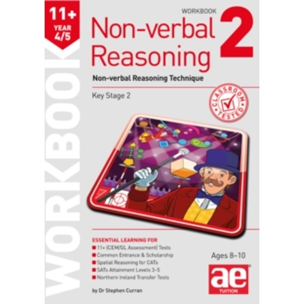 11+ Non-Verbal Reasoning Year 4/5 Workbook 2: Non-Verbal Reasoning Technique: 2016 by Andrea F. Richardson (Paperback, 2016)