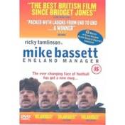 Mike Bassett England Manager DVD