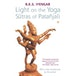 Light on the Yoga Sutras of Patanjali - Image 2