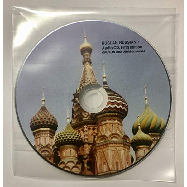 Ruslan Russian 1: A Communicative Russian Course with MP3 audio download  Mixed media product 2012
