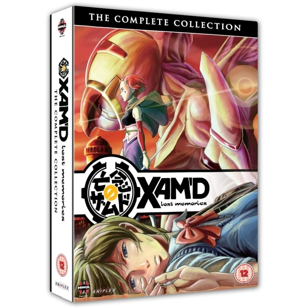 Xamd Lost Memories Complete Collection DVD