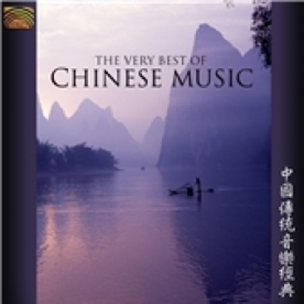 The Very Best Of Chinese Music CD