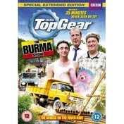 Top Gear - The Burma Special DVD