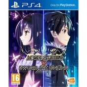 Accel World vs Sword Art Online PS4 Game