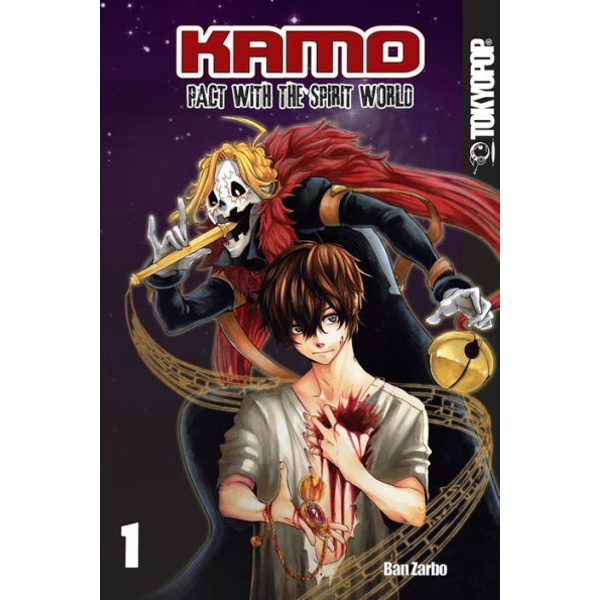 Kamo Volume 1: Pact with the Spirit World