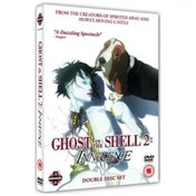 Ghost in the Shell 2 Innocence DVD