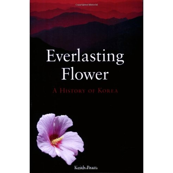 Everlasting Flower: A History of Korea by Keith Pratt (Paperback, 2007)