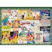 Ravensburger Disney Vintage Movie Posters 1000 Piece Jigsaw Puzzle [Damaged Packaging] - Image 2