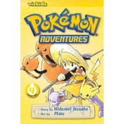 Pokemon Adventures, Vol. 4 (2nd Edition) : 4
