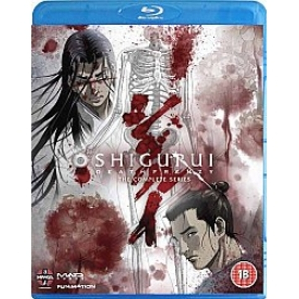 Shigurui Death Frenzy The Complete Series Blu Ray