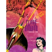 Definitive Flash Gordon and Jungle Jim Volume 2
