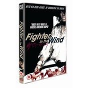 Fighter In The Wind DVD