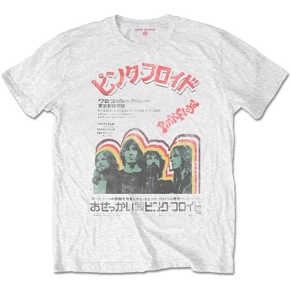 Pink Floyd - Japanese Poster Unisex Small T-Shirt - White