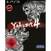 Yakuza 4 Steel Book Edition Game PS3