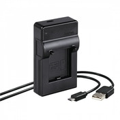Hama Travel USB Charger for GoPro 3