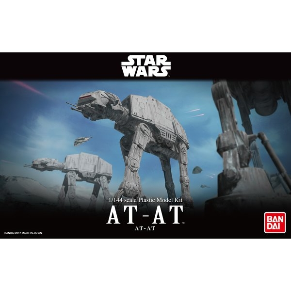 AT-AT (Star Wars) Bandai Revell Model Kit